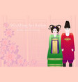 traditional korean wedding invitation vector image