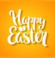 Happy Easter phrase vector image