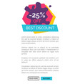 25 off best discount website vector image vector image