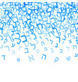 all letters hebrew alphabet jewish abc pattern vector image vector image