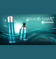 cosmetics bottles mock up banner lotion and serum vector image vector image