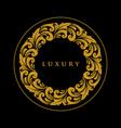 luxury ornament circle gold logo emblem vector image