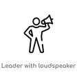 outline leader with loudspeaker icon isolated vector image vector image
