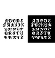 pixel calligraphy font with 26 letters vector image