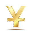 shiny golden yuan currency symbol vector image
