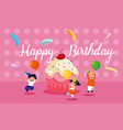 birthday card with little kids celebrating vector image