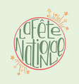 unique with a hand-drawn lettering vector image vector image