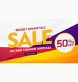 biggest online sale poster banner template design