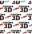 cinema 3d movie entertainment vector image