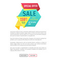 special offer banner sample design icon vector image