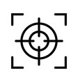 focus icon black and white vector image