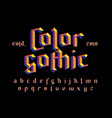 color gothic alphabet vector image vector image