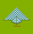 louvre in paris icon vector image vector image