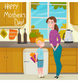 mothers day cartoon background vector image