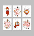 cards set of cute cartoon christmas characters vector image vector image