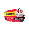 discount new offer sale 15 percent sticker cart