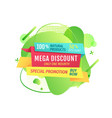 mega discount and special promotion deal vector image vector image
