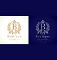 boutique logo concept vector image vector image