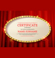 elegant template of diploma vector image vector image