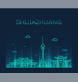 shijiazhuang skyline hebei province china a vector image