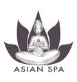 asian spa salon isolated icon woman in lotus yoga