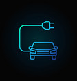 car with plug blue icon in thin line style vector image vector image