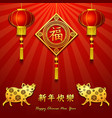 happy chinese new year with lantern and two golden vector image vector image