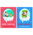 merry christmas characters vector image vector image