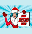 woman pop art greeting christmas vector image vector image