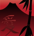 Chinese Love calligraphy with sunset and bamboo vector image