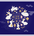 happy mid autumn festival chuseok chinese vector image vector image