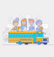 school children activities linear education vector image