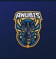 anubis mascot logo vector image vector image
