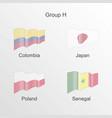 flag group h world football championship vector image