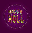 happy holi card banner with rainbow mosaic vector image