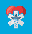 heart with medicine and hospital symbol vector image vector image