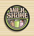 logo for milk shake vector image vector image