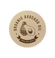 organic avocado oil emblem vector image vector image