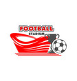 soccer cup match football arena icon vector image vector image