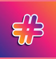 set icons and banners with hashtag symbol hash vector image vector image