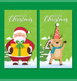 christmas background christmas card collection vector image