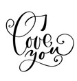 i love you text postcard phrase for valentines vector image vector image