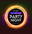 night dance party music night poster template vector image vector image