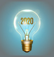 realistic lamp with inscription 2020 year vector image