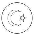 symbol of islam crescent and star with five vector image