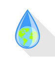 globe in drop icon flat style vector image vector image