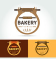 logo bakery for shops vector image vector image