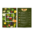 vegetarian restaurant food menu design vector image