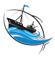 fishing vessel and fish profile vector image vector image