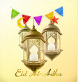 Muslim holiday Eid Al-Adha Greeting card with lamp vector image
